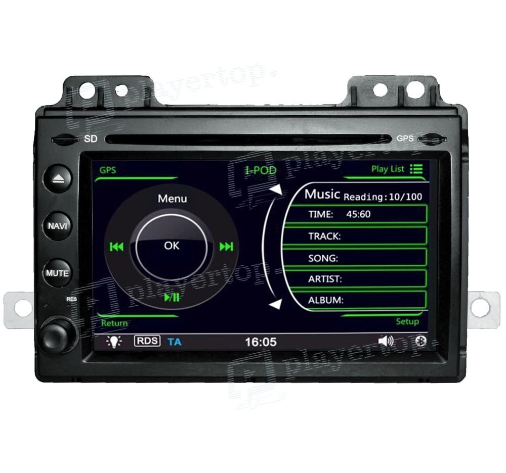 GPS Land Rover Freelander (2004-2007)