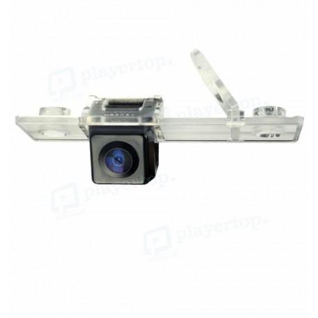 Caméra de recul Chevrolet Epica