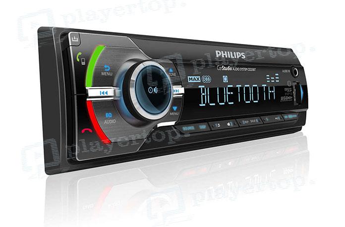 pourquoi choisir un poste radio voiture avec bluetooth player top. Black Bedroom Furniture Sets. Home Design Ideas